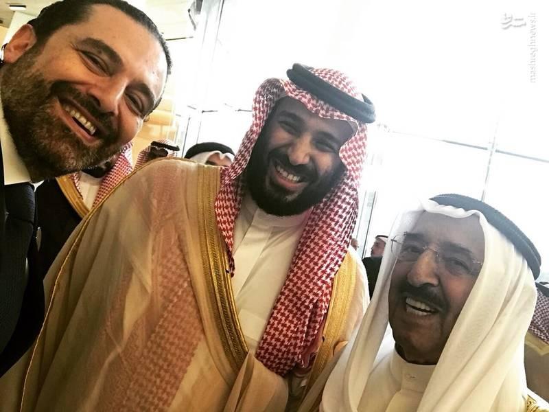 سلفی حریری با ولیعهد سعودی پس از پایان نشست سران عرب