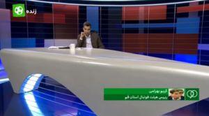 فیلم/ افشاگریهای شریفی درباره قراردادهای عجیب صبا
