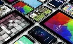 جدول/ قیمت جدیدترین موبایلهای دوسیمکارته