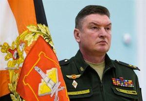 ژنرال روس