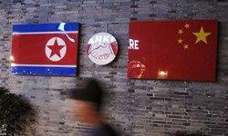 کره شمالی و کره جنوبی