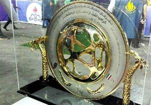 اعلام اسامی داوران فینال جام حذفی