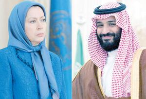 عربستان و منافقین زوج جدید تروریسم در منطقه