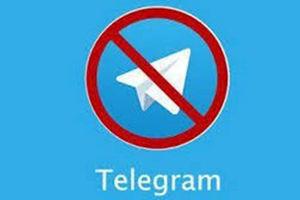 ابهامات غربی ها درباره تلگرام