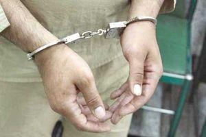مجرم نمایه حوادث