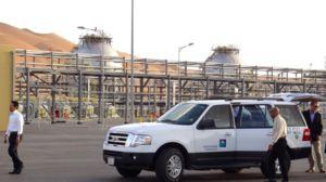 شرکت نفتی «آرامکو»