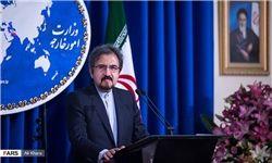 واکنش سخنگوی وزارت خارجه به تحریم سیف