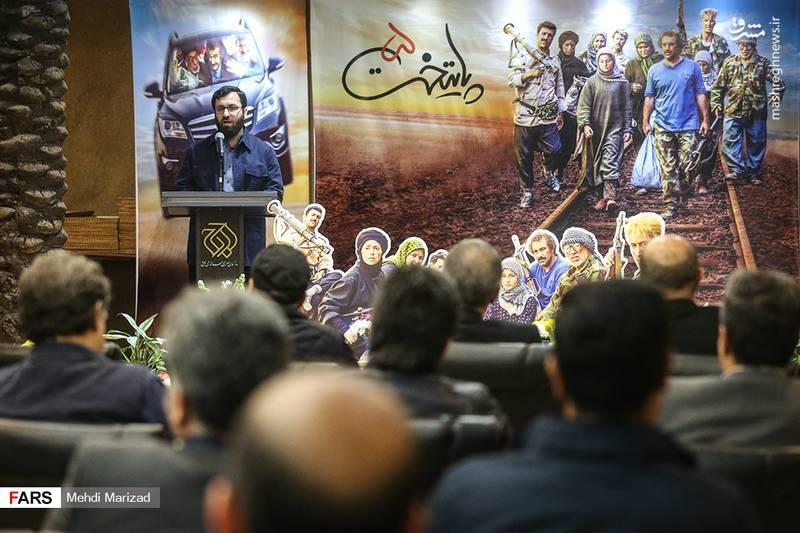 """عکس/ مراسم تقدیر از """"پایتختیها"""""""