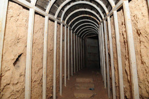 """عکس/ کشف شکنجهگاه تروریستها در """"دوما"""""""