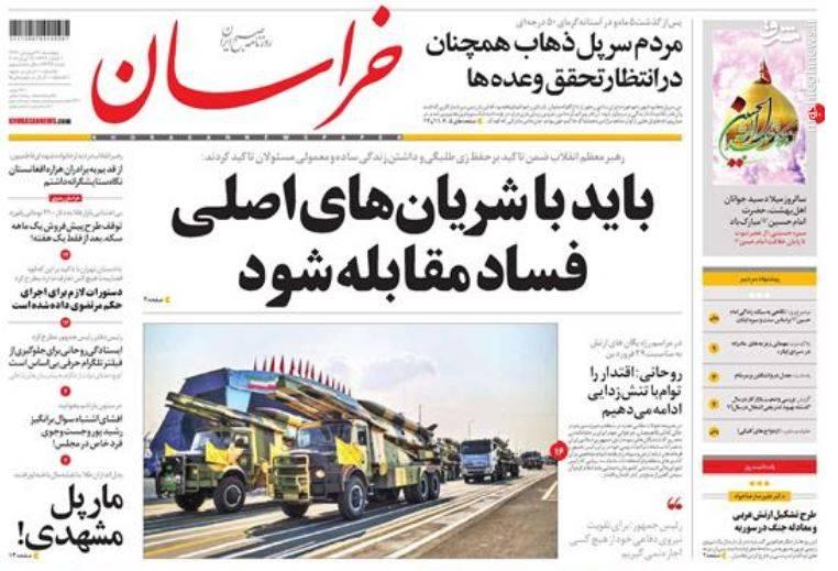 خراسان: باید با شریانهای اصلی فساد مقابله شود