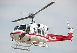 پیکر خلبان بالگرد بل ٢١٢ پیدا شد