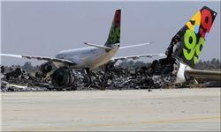 حمله موشکی به فرودگاه لیبی