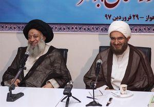 اجلاسیه ائمه جمعه خوزستان، بوشهر و ایلام +عکس