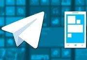 ویژگیهای دو پیامرسان خارجی جایگزین احتمالی تلگرام