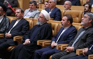 عکس/ حضور روحانی در نشست مدیران ارشد دولت