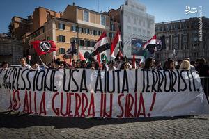 فیلم/ حمایت جوانان ایتالیایی از سوریه