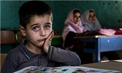 آمار کودکان بازمانده از تحصیل
