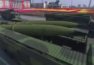 موشک / کره شمالی