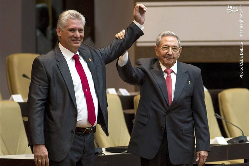 انتخاب میگل دیاز کانل، قائممقام پیشین کوبا به عنوان رئیسجمهور جدید و جایگزین رائول کاسترو از سوی مجمع ملی این کشور. رائول همچنان به عنوان رئیس حزب باقی میماند.