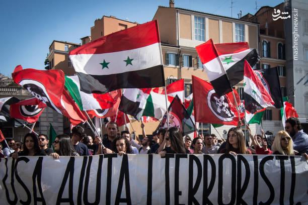 عکس/ حمایت مردم ایتالیا از دولت سوریه|2803145