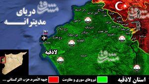 تروریستهای مورد حمایت ترکیه در شمال استان لاذقیه باز هم به در بسته خوردند + نقشه میدانی و تصاویر