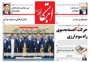 سانسور اظهارات فرمانده ارتش علیه روحانی در روزنامههای اصلاحات+ عکس