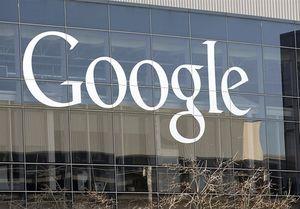 گوگل نمایه