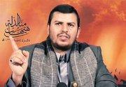 الحوثی: این جنایت بیپاسخ نخواهد ماند