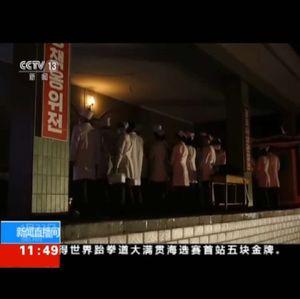 اولین تصاویر از حادثه اتوبوس گردشگران در کره شمالی