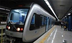 تمهیدات مترو برای نمایشگاه بینالمللی کتاب تهران