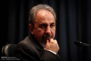 ماجرای نجفی و سرنوشت شهروندان تهرانی