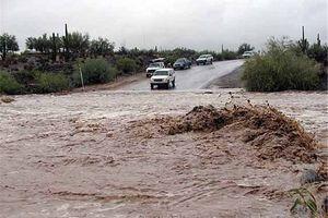 سیلاب کوهرنگ