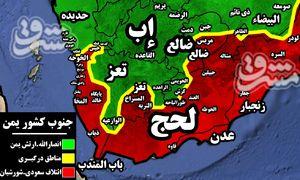 شکست سنگین طرفداران عبدالله صالح و نظامیان اماراتی در غرب استان تعز/ دست و پا زدن نیروهای سعودی در باتلاق مرگ + تصاویر و نقشه میدانی,