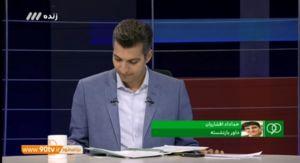 فیلم/ واکنش افشاریان به اتهامات رهبریفرد
