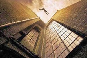 سقوط مشکوک خانم دکتر از برجی در تهران