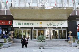 دعوای اصلاحطلبان برای کرسی شهرداری تهران