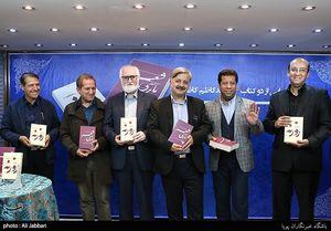 روایتی از رنج ۳۰ ساله برای آموزش شعر فارسی