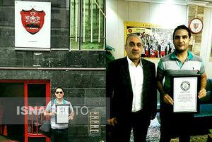 آرش احمدی طیفکانی