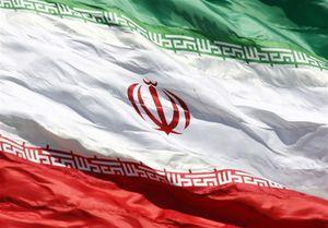 پرچم نمایه ایران