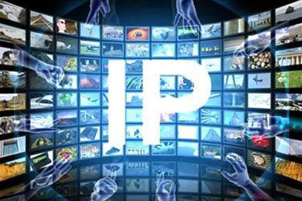 IPTV - gatrea.ir