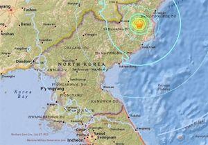 فروریختن پایگاه هستهای کرهشمالی