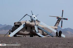 عکس/ بقایای  ادوات نظامی آمریکا در صحرای طبس