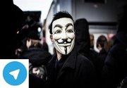 تلگرام، بهشت ۶ گروه از تبهکاران +عکس