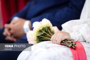 جشن ازدواج دانشجویی ۱۶۷ زوج در تهران
