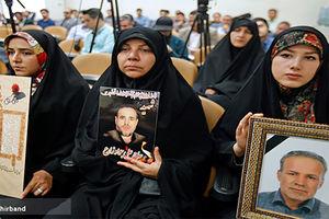 فیلم/ فریادهای دختر شهید ایرانی بر سر تروریست داعشی