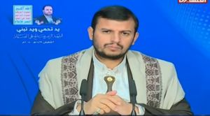 عبدالملک الحوثی نمایه