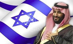 تمجید صهیونیستها از سازش بن سلمان