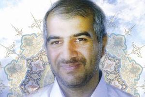 مردی که در سکوت خبری شهید شد + عکس