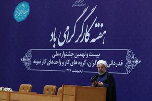 فیلم/ روحانی: دولت زیاد چاق شده و نمیتواند راه برود!