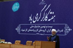 فیلم/ گلایه روحانی از برخی وزیرانش